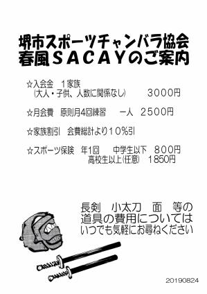 20190824-002